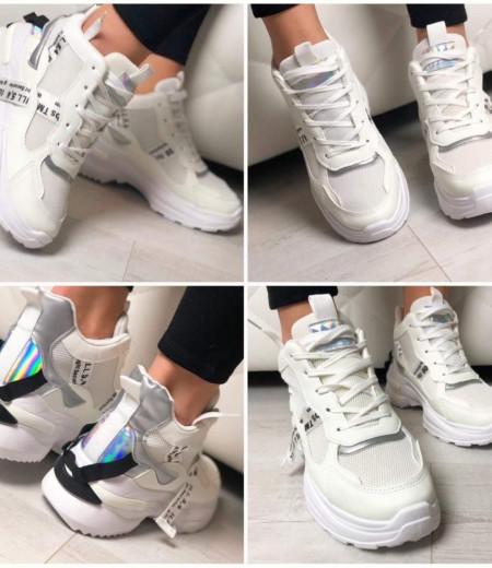 Białe sneakersy za kostkę 1