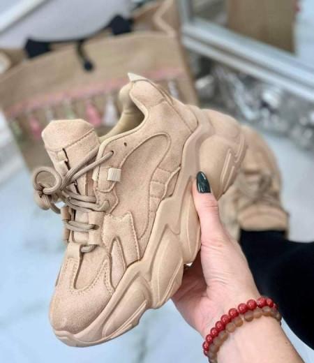 Sneakersy BILLI beige